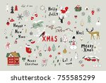 merry christmas vector cartoon... | Shutterstock .eps vector #755585299