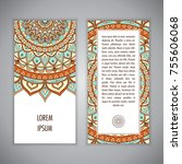 greeting card or invitation...   Shutterstock .eps vector #755606068
