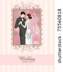 wedding invitation with space... | Shutterstock .eps vector #75560818