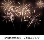 holiday fireworks vector... | Shutterstock .eps vector #755618479