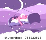 man sleeping sweetly bed. night ... | Shutterstock .eps vector #755623516