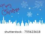 merry christmas holiday vector | Shutterstock .eps vector #755623618