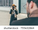 selective focus of stylish... | Shutterstock . vector #755632864