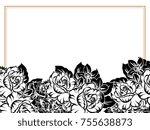 vintage delicate invitation... | Shutterstock . vector #755638873