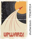 upward. vector space poster.... | Shutterstock .eps vector #755639314