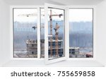 loud construction site noise... | Shutterstock . vector #755659858