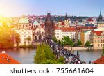 prague is the capital of the... | Shutterstock . vector #755661604