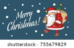 santa clause with snowfall | Shutterstock .eps vector #755679829