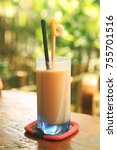 sappodila shake close up photo... | Shutterstock . vector #755701516