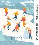 vector merry christmas card... | Shutterstock .eps vector #755728138