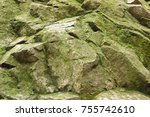 abstract granite background ... | Shutterstock . vector #755742610