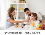 family  eating and people... | Shutterstock . vector #755748796