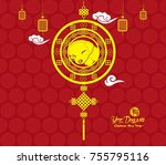 chinese new year lantern... | Shutterstock . vector #755795116