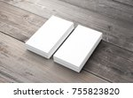 blank business cards on old... | Shutterstock . vector #755823820