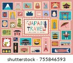 Japan Travel Concept Stamp ...