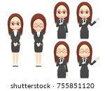 front woman suits medium... | Shutterstock . vector #755851120