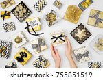 hands holding beautiful gift... | Shutterstock . vector #755851519