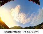 Small photo of Morning sun rise on the mountain with altocumulus sky.