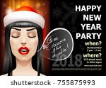 happy new year party. beautiful ... | Shutterstock .eps vector #755875993