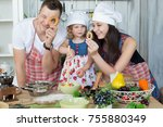 young family  mother father and ... | Shutterstock . vector #755880349