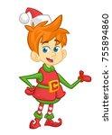 vector illustration of... | Shutterstock .eps vector #755894860