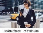 smiling businesswoman in... | Shutterstock . vector #755904388