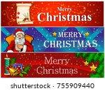 vector design of decorated... | Shutterstock .eps vector #755909440