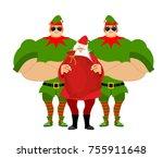 Santa Claus And Elves...
