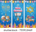 Happy Hanukkah Greeting Card...