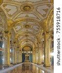 moscow  russia   september 15 ... | Shutterstock . vector #755918716