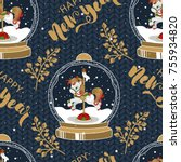 holiday seamless pattern with... | Shutterstock .eps vector #755934820