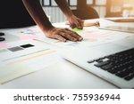 businessmen are analyzing... | Shutterstock . vector #755936944