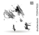 grey brush stroke and texture.... | Shutterstock .eps vector #755947810