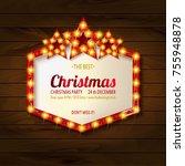 vector christmas party poster...   Shutterstock .eps vector #755948878