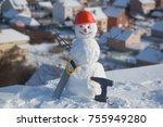 building and repair work. happy ... | Shutterstock . vector #755949280