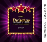 vector christmas party...   Shutterstock .eps vector #755951578