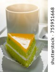 coffee break with cake at... | Shutterstock . vector #755951668