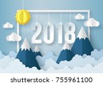 illustration of happy new year... | Shutterstock .eps vector #755961100