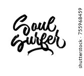 soul surfer. ink hand lettering....   Shutterstock .eps vector #755968459