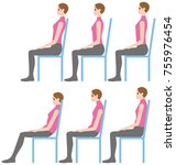 a woman sitting. good posture... | Shutterstock .eps vector #755976454