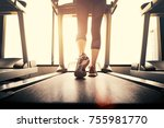 lower body at legs part of... | Shutterstock . vector #755981770