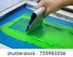 hand pressing silk screen... | Shutterstock . vector #755983336