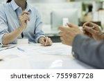 meeting of work | Shutterstock . vector #755987728