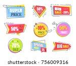 big super sale promotional... | Shutterstock .eps vector #756009316