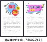 big sale special offer promo...   Shutterstock .eps vector #756010684