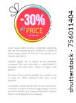 30  price off promo sign on...   Shutterstock .eps vector #756011404