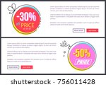 from 30  to 50  discount at...   Shutterstock .eps vector #756011428