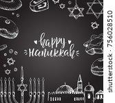 hanukkah. template card. israel ... | Shutterstock .eps vector #756028510