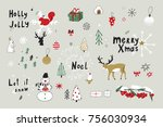 merry christmas cartoon doodle... | Shutterstock .eps vector #756030934
