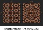 laser cutting set. woodcut... | Shutterstock .eps vector #756042223